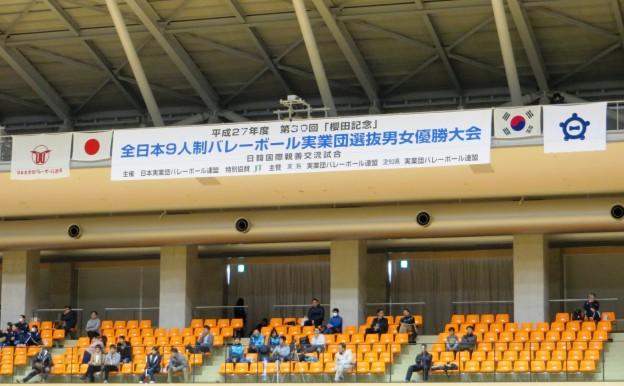 2015櫻田記念①